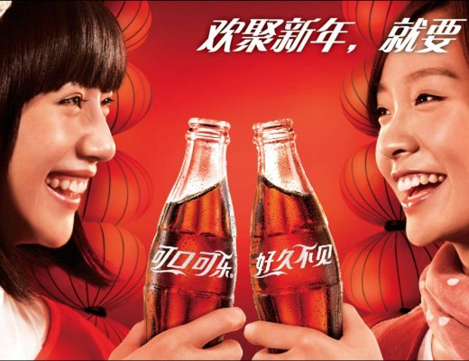 http://daxueconsulting.com/wp-content/uploads/2014/04/daxueconsulting_China_Coca-Cola.jpg